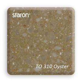 Камень Sandbar